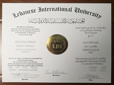 How to buy a fake Lebanese International University degree for a job? Buy LIU diploma.