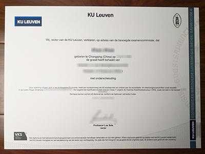 How can i purchase KU leuven fake diploma quickly?