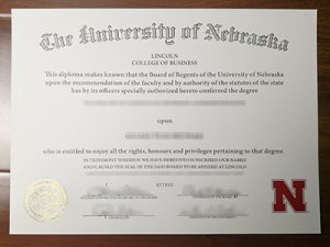 the university of Nebraska diploma